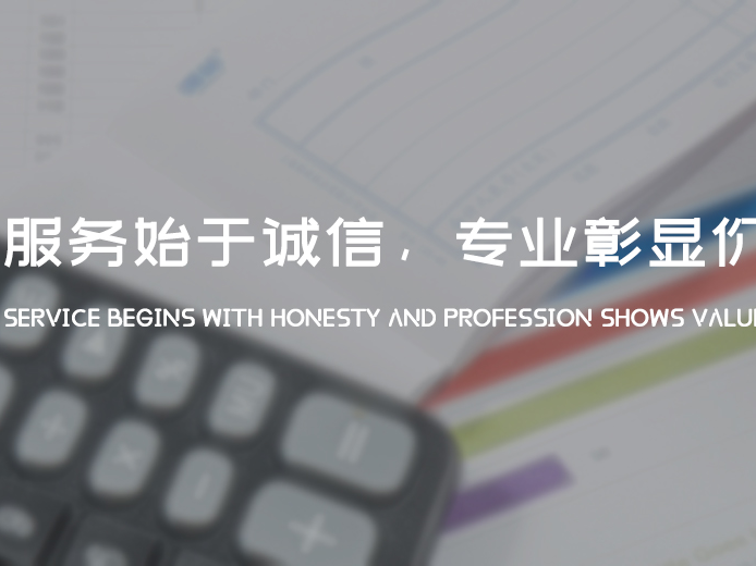 北京工程资质办理机构介绍:施工企业为什么要办理工程资质