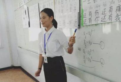 国际汉语教师培训提升课程主要包括哪些模块