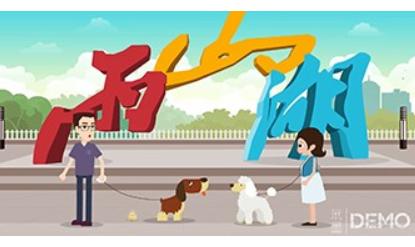 南京动画形象设计更适宜采用哪些造型方法