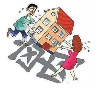 上海离婚律师为您解答离婚时房产分割问题
