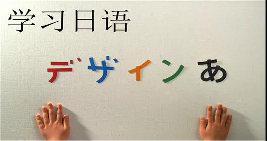 徐州专业日语培训学校如何选择?
