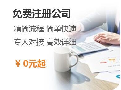 广州公司注册效率保障的原因是什么
