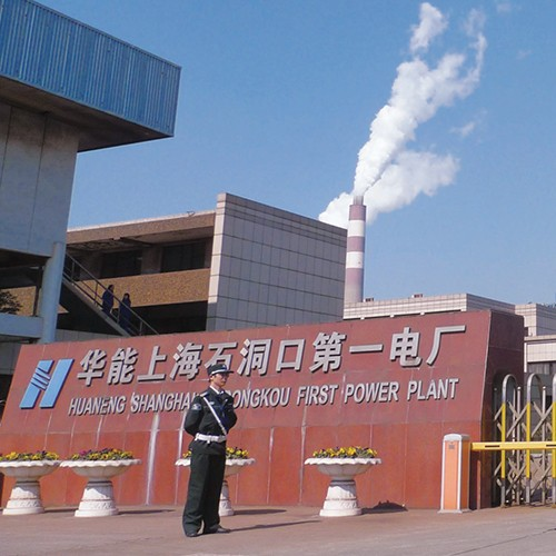 在选择上海临时保安服务公司时要考虑哪些方面?