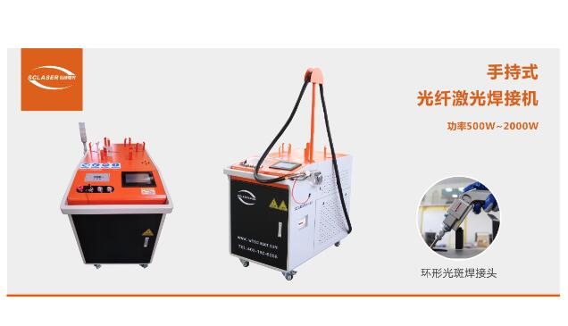 光纤激光焊接机主要用于哪些行业