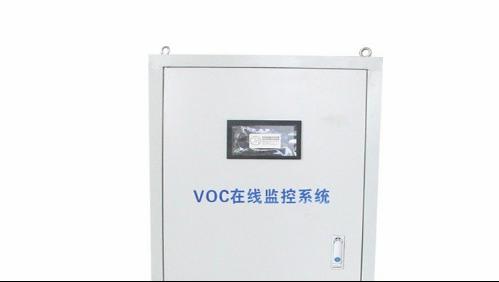 防爆型VOC在线监测意义重大