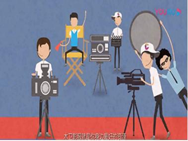 MG动画视频制作公司发展好的原因