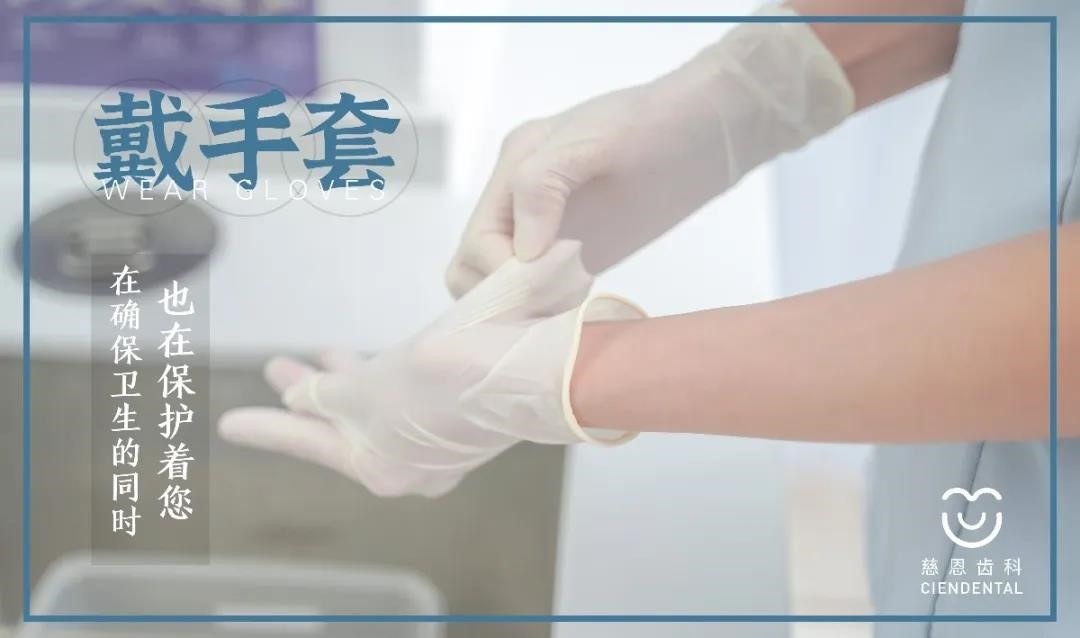 深圳牙科医院的特点有哪些?