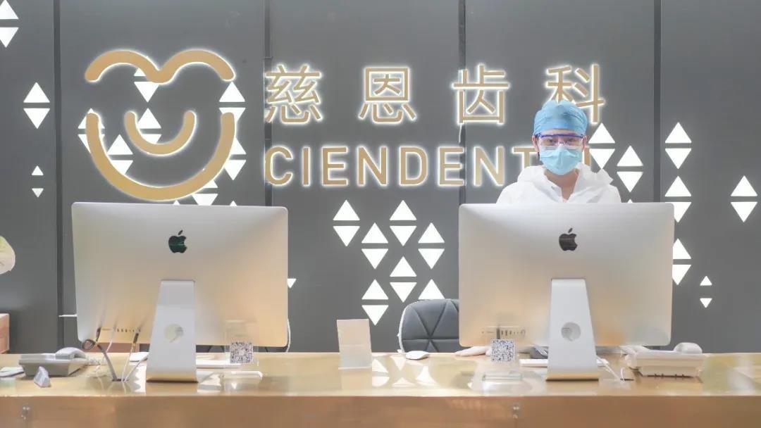 如何选择深圳牙科医院?