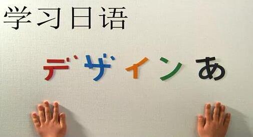 徐州专业日语培训学校能提供哪些协助