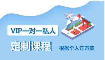 客户比较关注徐州专业日语培训学校的哪些方面