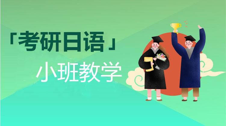 徐州专业日语培训学校的市场前景如何