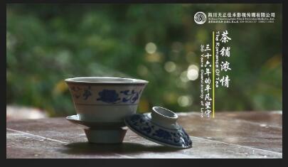 四川纪录片制作公司简介纪录片的拍摄注意事项