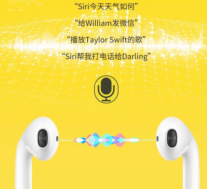 蓝牙耳机生产厂家解读蓝牙耳机的主要功能
