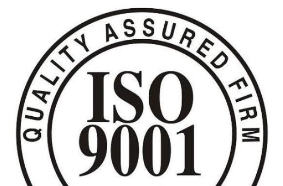 越来越多企业进行广东ISO9001认证的原因