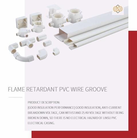 如何做好联塑PVC排水管之间的粘接工作
