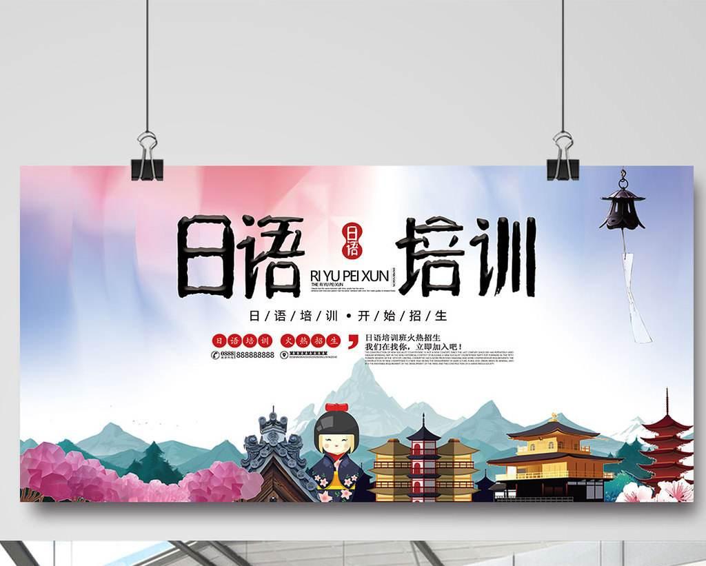 徐州专业日语培训学校能留住顾客的关键是什么
