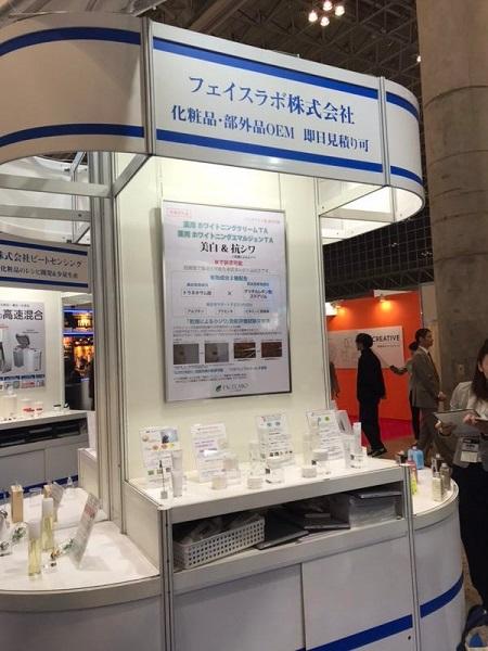 日本化妝品工廠揭秘:如何辨別常見化妝品質量的好壞