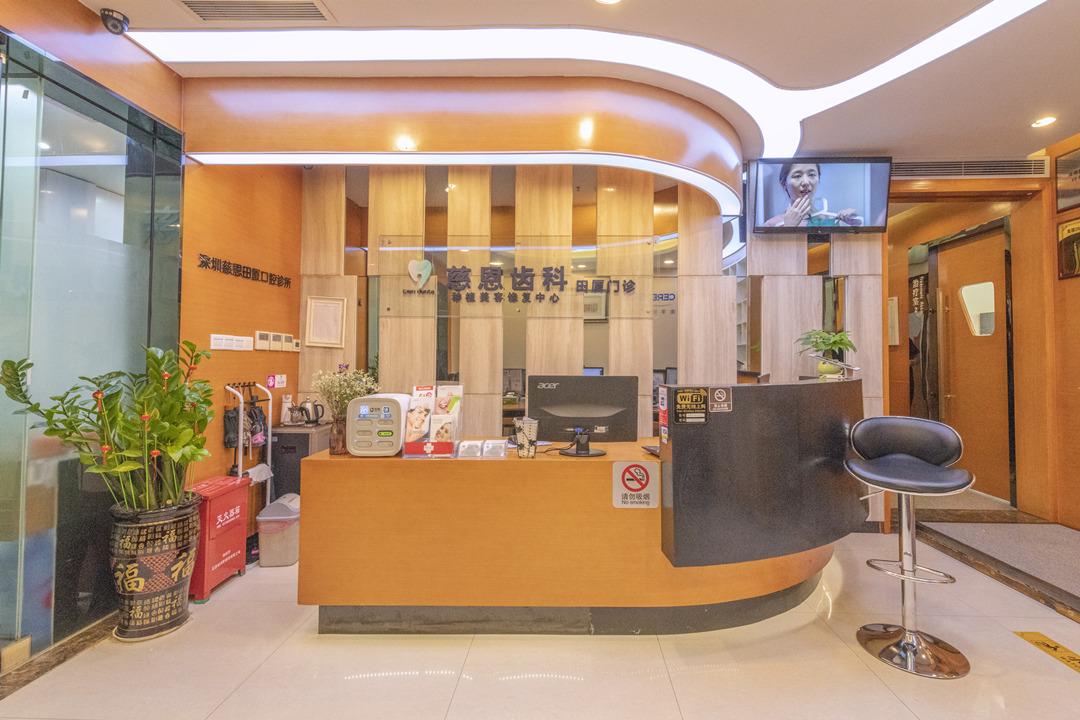选择深圳牙科医院处理口腔问题的重要性体现在哪几方面