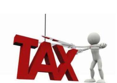 公司节税的特点有哪些