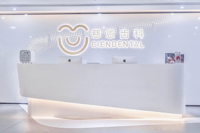 深圳牙科医院为儿童拔牙需要注意哪些事项?