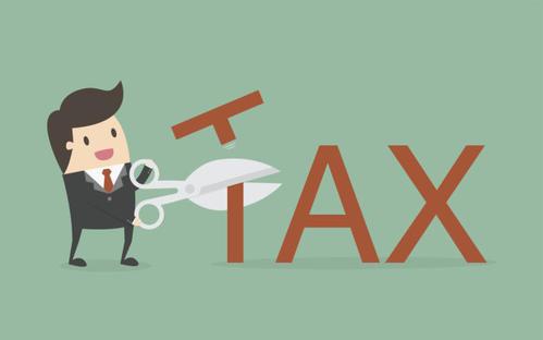 落实增值税节税方案的基本手段