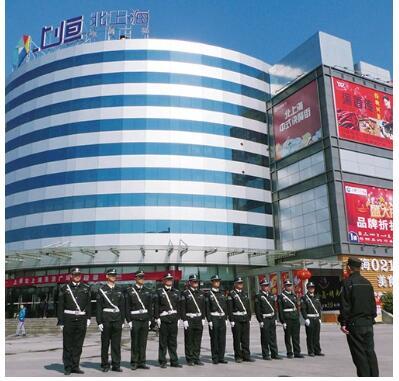 上海安保服务公司被越来越多人选择的原因