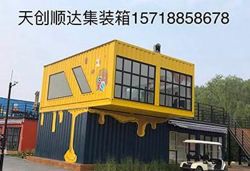 北京集装箱房回收好评高的原因