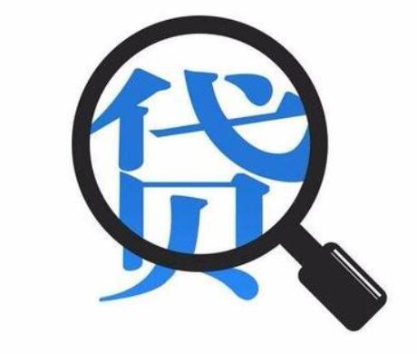 武汉银行贷款服务平台可以提供哪些服务