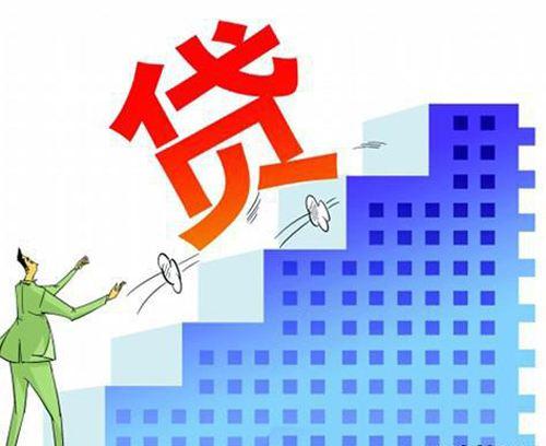 武汉银行贷款机构解说:借贷人在进行银行贷款前应明确哪些信息