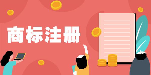 北京商标注册服务机构有何市场前景