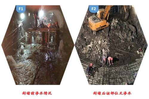 防渗堵漏公司介绍:什么原因会导致建筑渗漏
