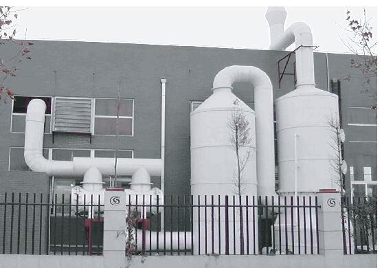 实验室环保系统主要用于清理哪些废弃物