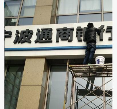 上海广告牌清洗公司解读清洗亚克力广告牌的注意事项