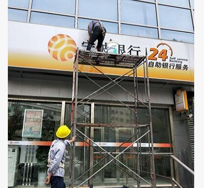 上海广告牌清洗的主要流程有哪些