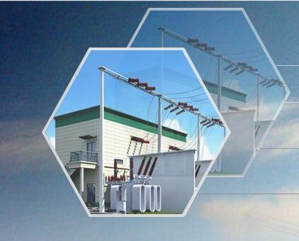 电力设计咨询服务公司可以提供哪些服务?