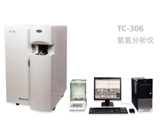 氧氮氢分析仪的普及与应用具有哪些重大意义