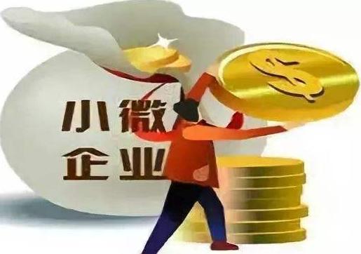 如何提高办理企业贷款时贷款的效率