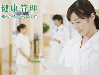 道群健康管家提供什么服务