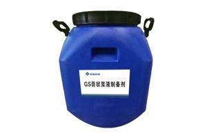 卫生间防水补漏应如何进行?
