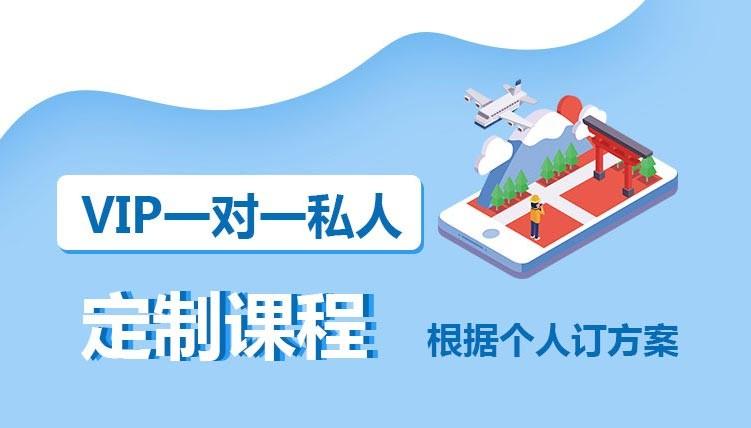 徐州专业日语培训班介绍:如何提高日语阅读水平