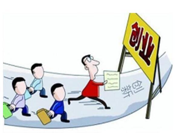 选择大学生创业补贴服务机构代办补贴申请与自行申请具体有何不同?