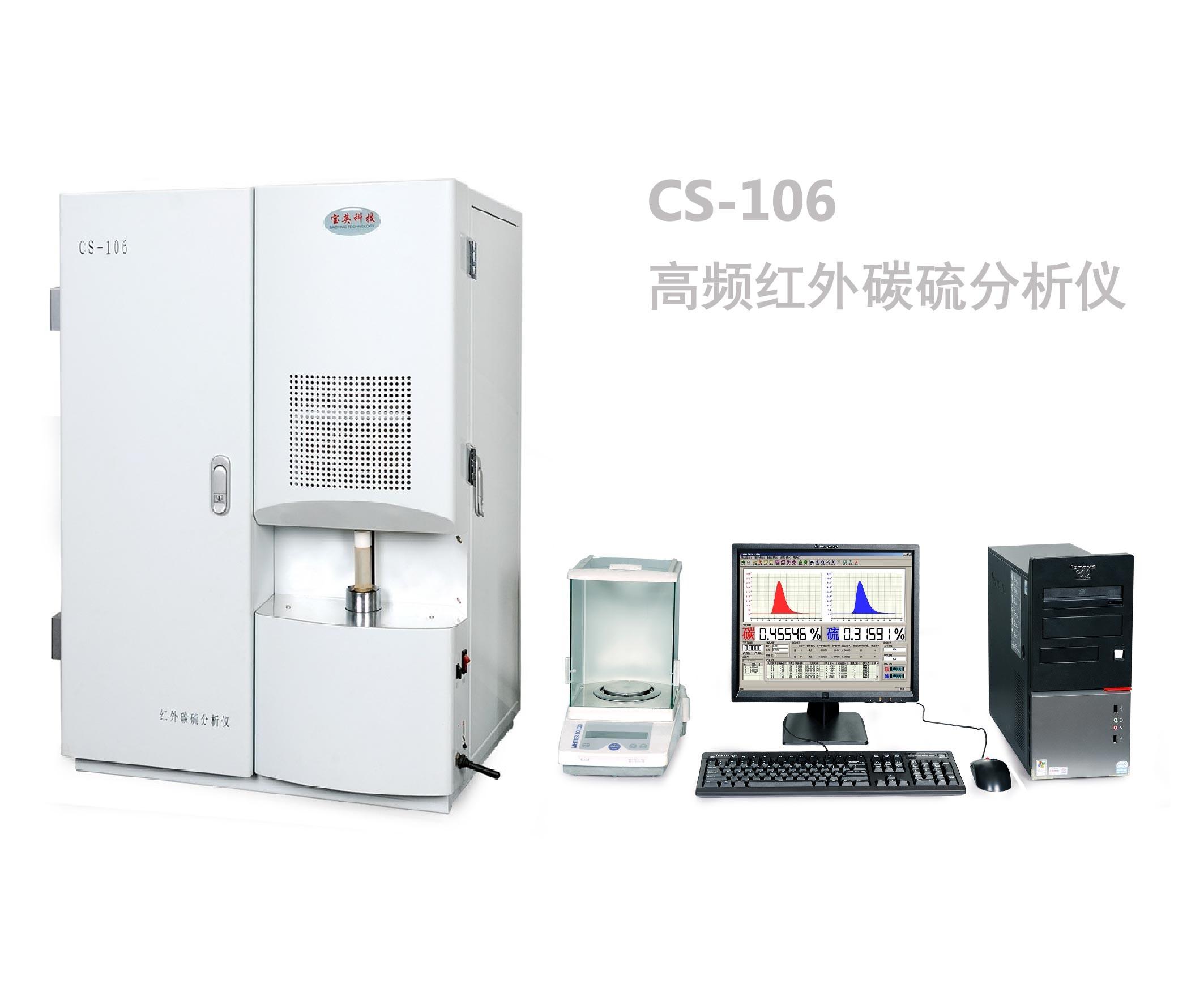安装氧氮氢分析仪需要注意哪些地方