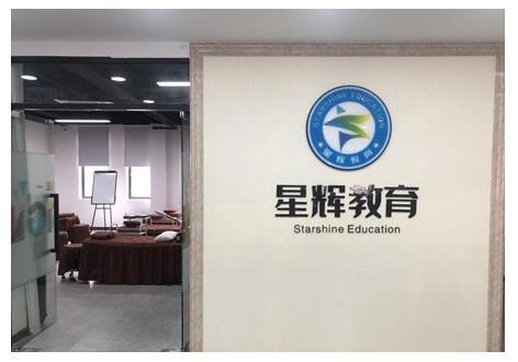 上海家政培训学校详解:家政管家为什么发展如此火爆