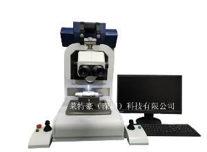 选择芯片剪切力测试机更适宜进行哪些测试