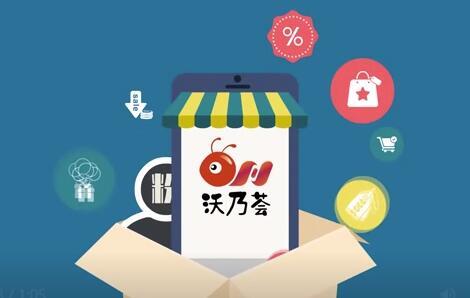 新零售app便利于解决哪些实体购物疑难点