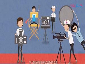 影视广告拍摄制作有哪些要点?
