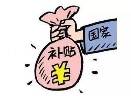 选择深圳创业补贴代办机构的益处有哪些