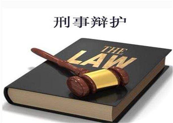 上海刑事辩护律师需要满足哪些要求