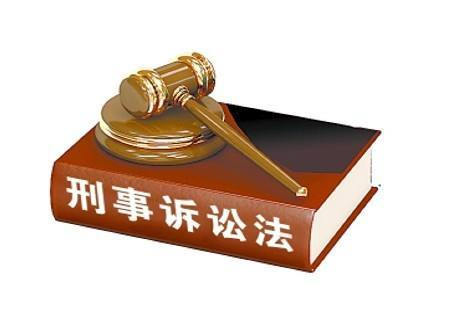 上海刑事辩护律师讲述无罪辩护的着手点有哪些?