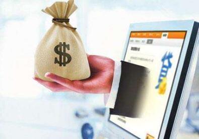 选择信用贷款时需要注意哪些问题?